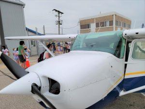 Tours RCTC plane